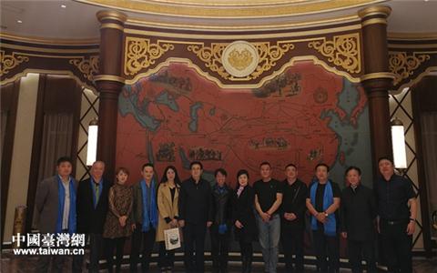 兩岸青年企業家到訪內蒙古 暢談創新創業