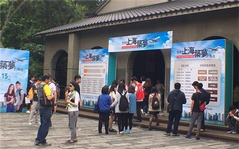 臺灣青年福音:上海市臺協第二屆徵才博覽會將在臺北舉辦