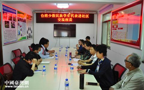 臺灣少數民族學生代表走進昆明體驗多彩民族風情