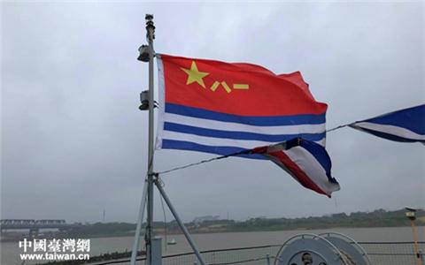 南昌艦 八一魂——感受中國海軍軍威