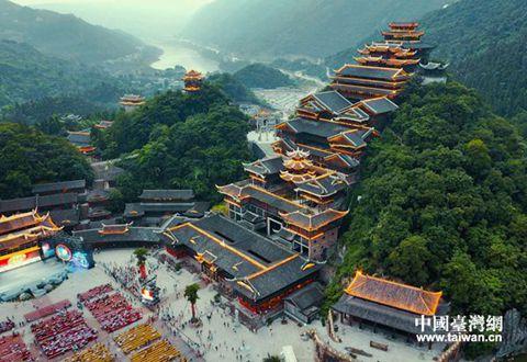 重慶市再添一處國家級海峽兩岸交流基地.jpg