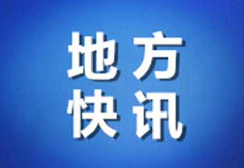 """""""第十五屆兩岸青年七彩雲南聯誼活動周""""即將啟幕.jpg"""