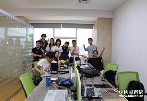 公共頻道的5名臺灣實習生和大陸實習生合照。(臺灣實習生毛禦亙提供).jpg