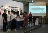 2018海峽青年創新創業季在溫州全面啟動