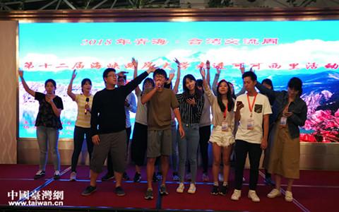 兩岸大學生在閉幕式上表演節目_副本.jpg
