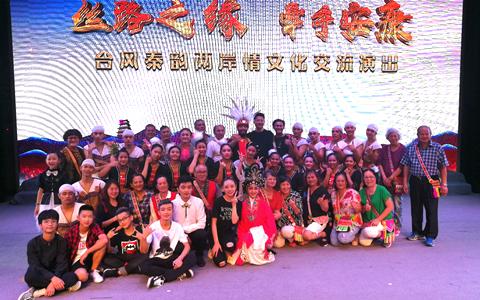 第三屆颱風秦韻兩岸情文化交流演出在安康舉行
