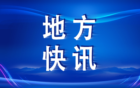 """株洲出臺""""臺企十條""""支援臺灣工業園發展"""