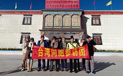 臺灣里長走進西藏村委會 感受西藏發展新貌