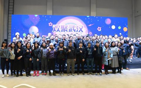 武漢新增3家臺灣青年創業就業基地