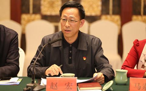 內蒙古自治區臺辦組織召開紀念《告臺灣同胞書》發表40週年座談會