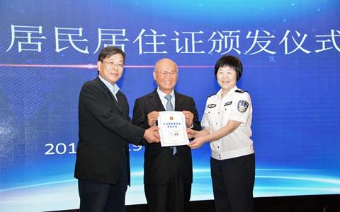 """""""2018滬臺交流十大新聞""""揭曉"""