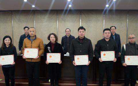四川省臺辦召開2018年度工作總結大會