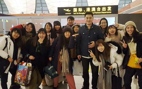 臺灣大學生在沈實習生活圓滿結束