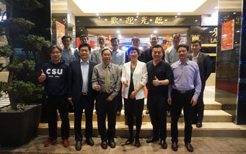 淮北市代表團赴臺開展職業教育交流活動