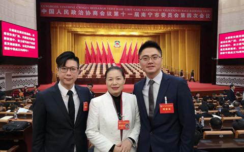 在邕臺商代表受邀出席廣西南寧市政協十一屆四次會議