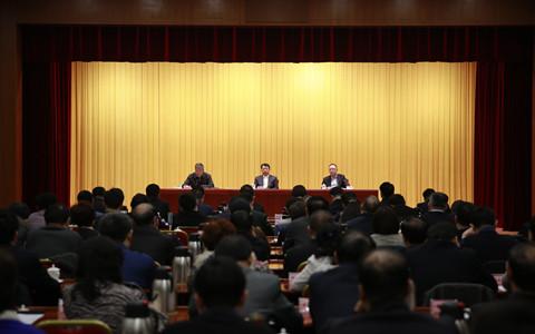 天津市召開2019年對臺工作會議