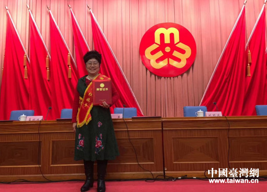 """馬鞍山市臺商榮獲省""""三八紅旗手""""稱號"""
