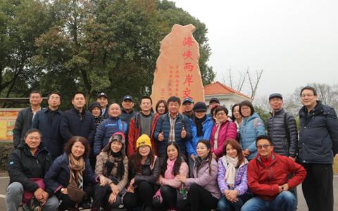 臺灣客人赴黃興故居、兩岸青年農創基地參訪交流