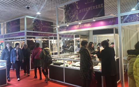 第十七屆全國工藝品博覽會盛裝開幕 臺灣文創産品驚艷大連
