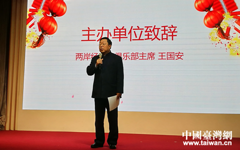 雲南省委臺辦赴上海參加2019年兩岸産城融合合作發展論壇