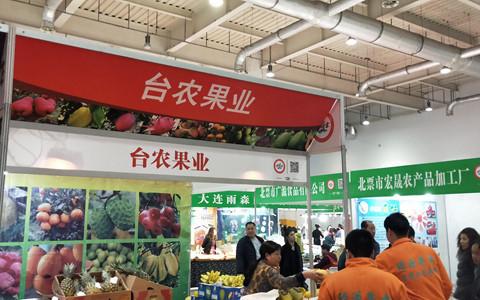 臺灣商品熱銷大連消費品博覽會