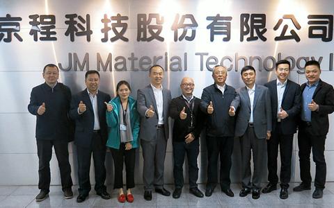 瀋陽市經貿代表團赴臺開展經貿交流活動