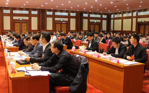 河北省對臺工作會議召開