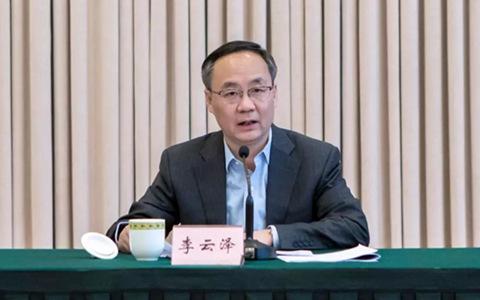 2019年四川對臺工作會議在成都召開