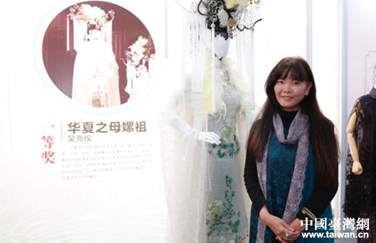 臺灣設計師作品獲2019天府寶島工業設計大賽絲綢産品創新設計專項賽一等獎