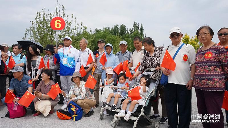 """6月1日,以""""我和我的祖國""""為主題的2019年在京臺胞端午節聯誼活動在延慶世界園藝博覽會舉行,近300名在京臺胞、臺商、臺生到場參與.JPG"""