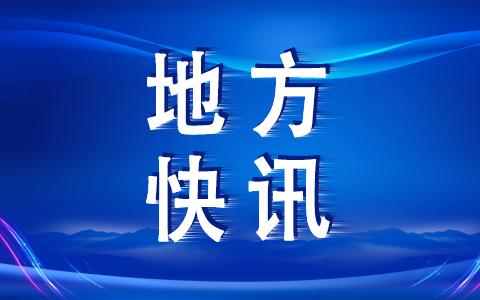 大陸金融機構暑期將為臺灣青年提供700余暑期實習崗位