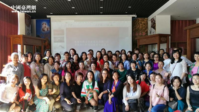 臺灣女企業家與麗江市女企業家協會會員合影留念.jpg