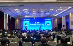 兩岸資訊通信業者在渝研討5G創新發展與合作
