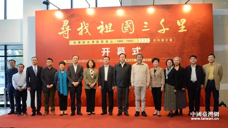 2 市政協副主席張恩迪、上海海外聯誼會副會.jpg
