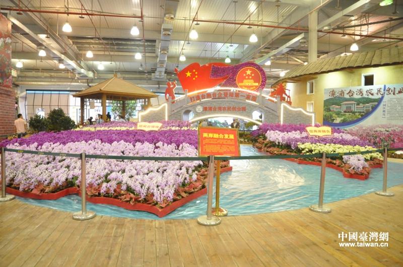 花卉博覽會1.jpg