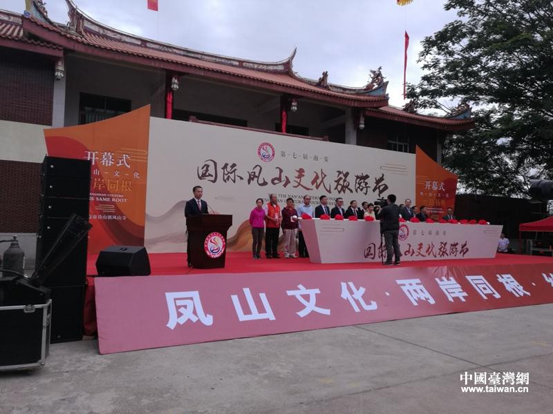鳳山文化旅遊節.jpg