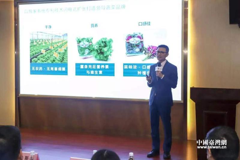 12個優秀臺灣科技項目路演展示1.png