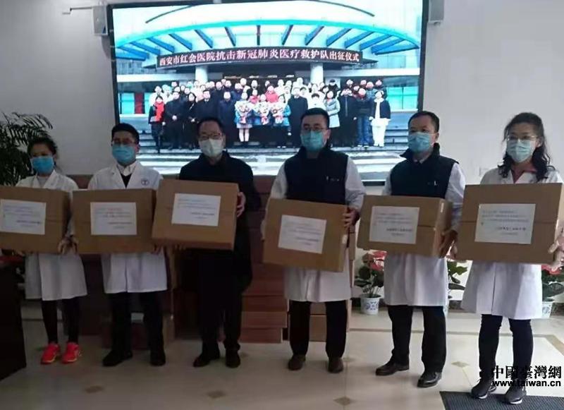 臺資企業陜西振彰食品有限公司向西安市紅會醫院南區捐贈物資.png