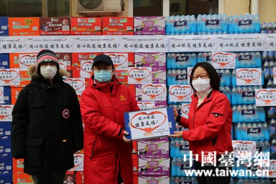 在京臺企向社區捐贈物資。.jpg