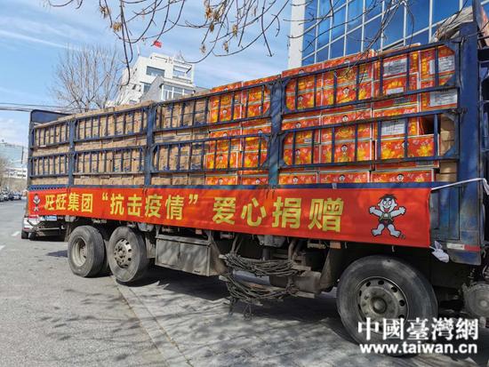 旺旺集團捐贈的物資。  (台灣網 發).jpg