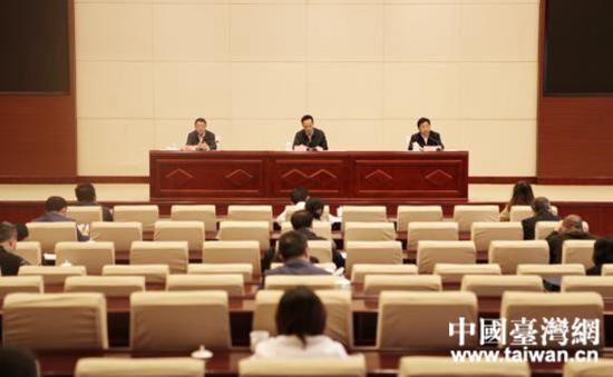 3月27日,貴州省對臺工作會議現場。  (台灣網 發).jpg