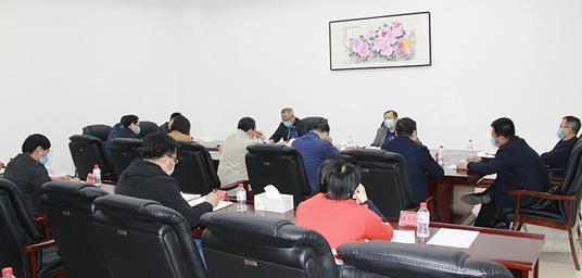 瀋陽市臺辦召開2020年全市臺辦主任會議