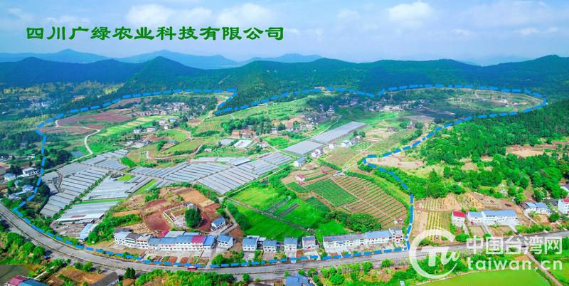 四川廣綠農業科技有限公司基地.jpg