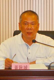 廣東省臺辦主任黃耿城
