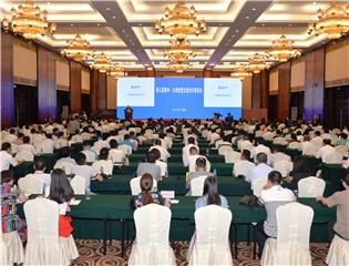 第三屆貴州臺灣經貿交流合作懇談會在貴陽舉行