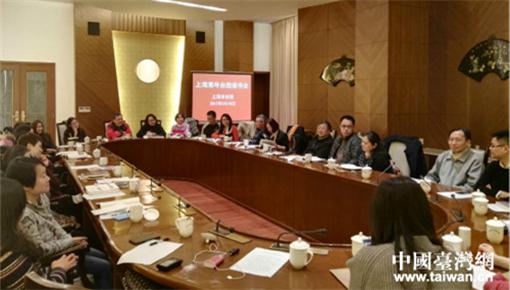 追尋兩岸歷史文化連結 上海青年臺胞讀書會成立