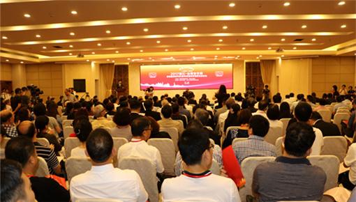 第四屆海峽兩岸(溫州)民營經濟創新發展論壇舉行