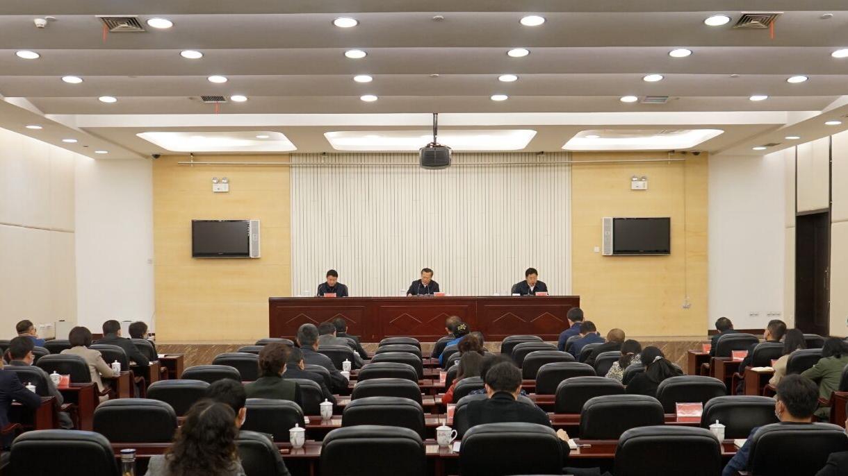 貴州省對臺工作會議在貴陽召開