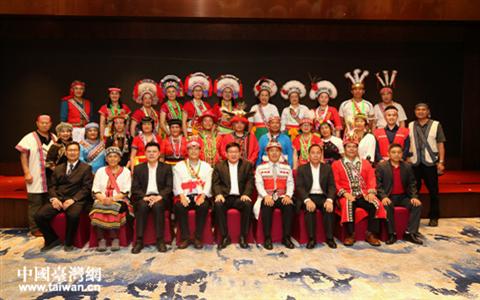 海南省委常委、統戰部長張韻聲 會見臺灣少數民族參訪團