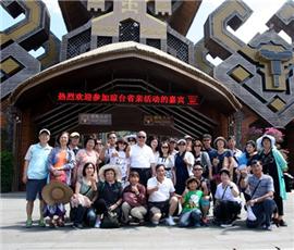 在臺鄉親暑期回瓊交流活動圓滿結束